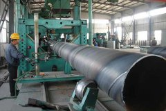 How to carry out pipe end machining