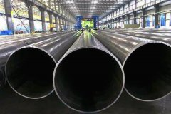 Quality inspection of seamless steel pipe